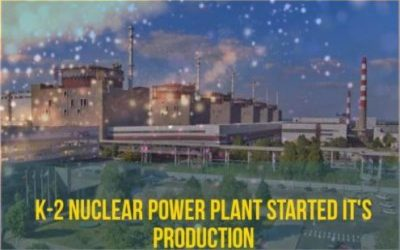File Photo: K-2 Nuclear Power Plant